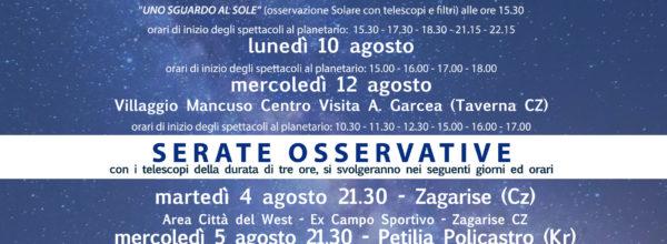 """"""" La notte bianca della Biodiversità""""- L'evento  organizzato dai  Carabinieri tutela Biodiversità di Catanzaro"""