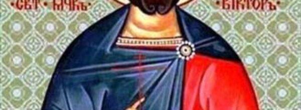 Sabato 8 maggio 2021. Il santo del giorno: San Vittore. Avvenne oggi:  Il farmacista John Stith Pemberton vende per la prima volta la Coca-Cola come medicina brevettata.